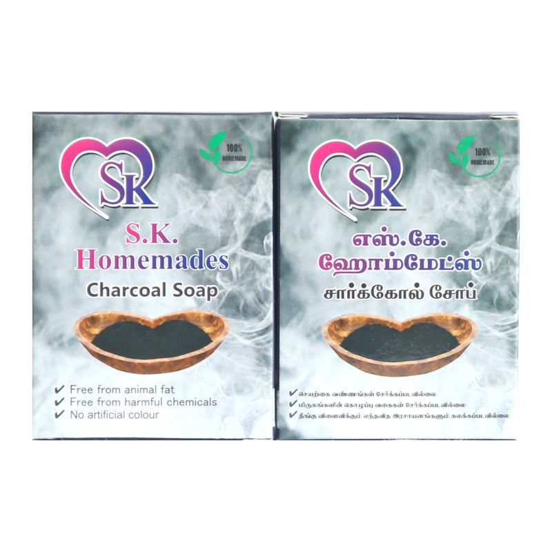Charcoal Soap - ( Pack of 3)