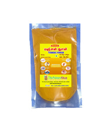 Turmeric Powder - 5kg (Pack of 1)