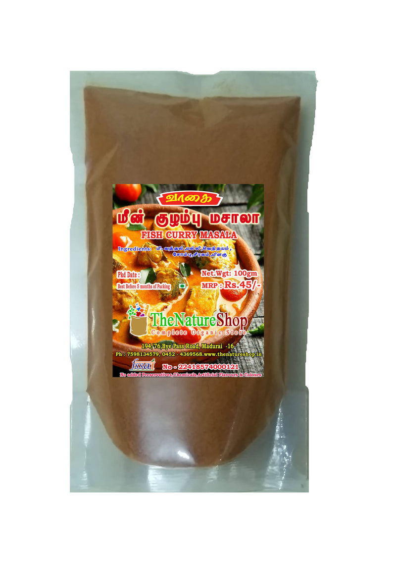 Fish Curry Masala - 5kg (Pack of 1)