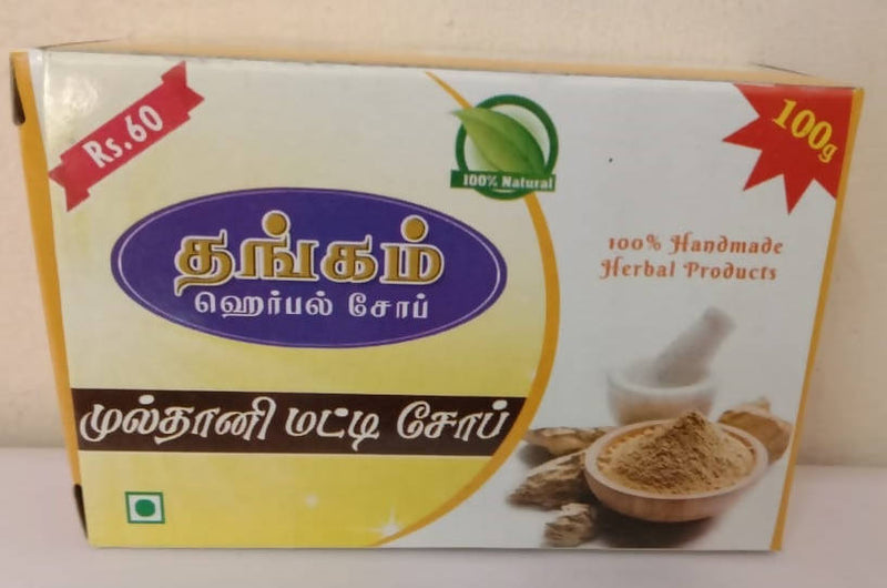 Thangam Siddha Herbal Soaps