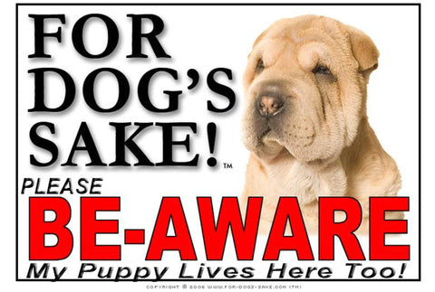 Image of For Dogs Sake! Image3 / Adhesive Vinyl Puppy Be Aware Sign