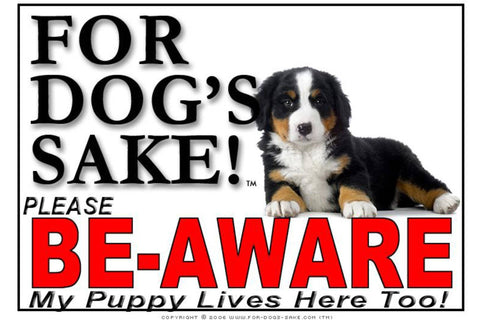Image of For Dogs Sake! Image9 / Adhesive Vinyl Puppy Be Aware Sign