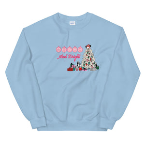 Merry and Bright Unisex Sweatshirt