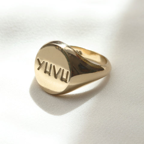 Plain YHVH Unisex signet Ring in Brass