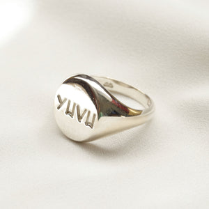 Plain YHVH Unisex signet Ring in Silver