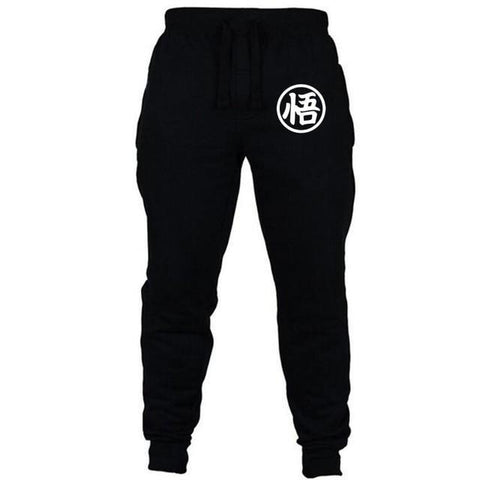The Z Jogger Pants! (Slim-Fit)