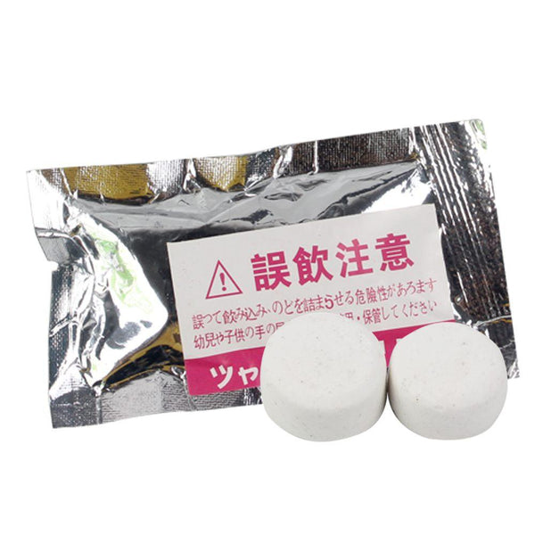 2 Pcs Bag Fragrance Car Perfumes Pills 5 Colors Car Air Freshener Tablet Solid Home Office Perfumes