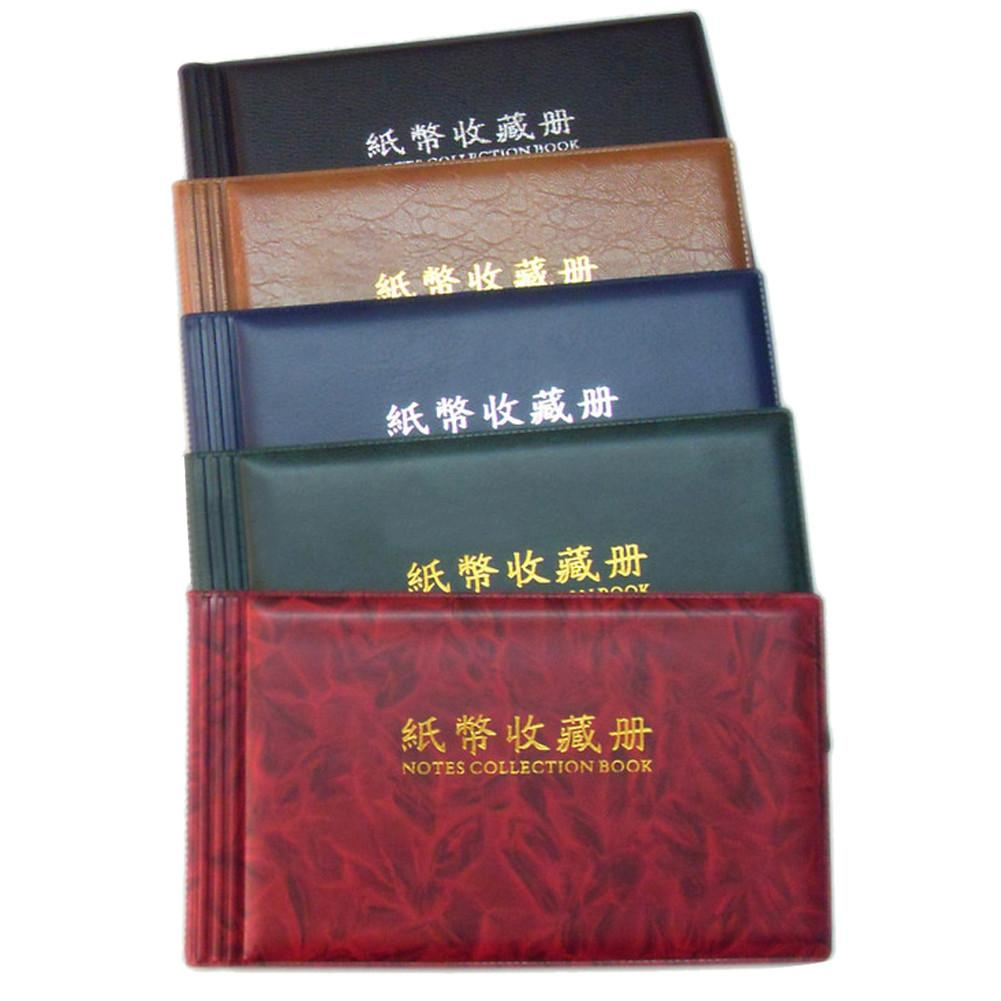 20 Pages Paper Money Holders Currency Banknote Collection Book Storage Pocket Album