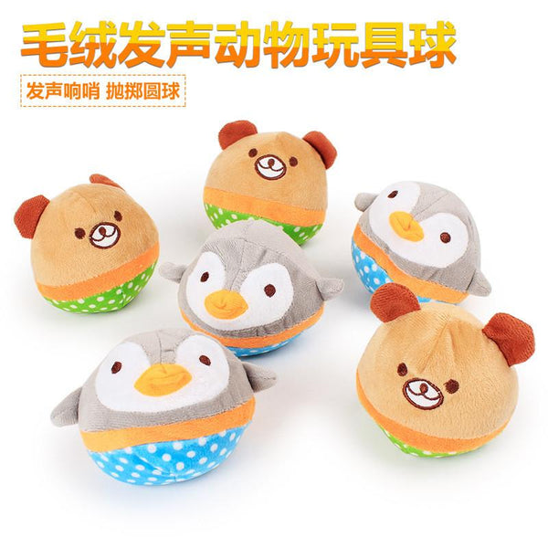 2016 Dogs Toys Cotton Cartoon Bear Penguin Trainning Squeak Ball Creative Toys For Dogs Cats Pets Bite Proof Non-toxic-C