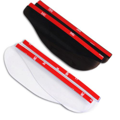 2pcs pair Car Rain Shield Flexible Rubber Car Rearview Mirror Rain Shade Shower Blocker Cover Sun Visor Shade