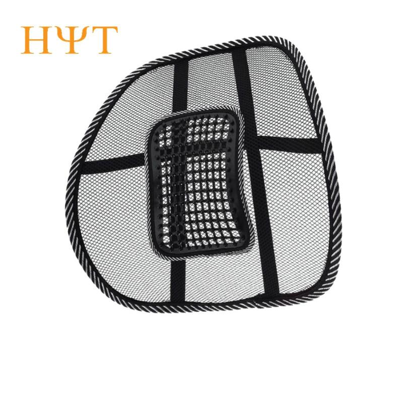 Universal Car Back Seat Support Mesh Lumbar Back Brace Support Cool Summer Car Seat Office Home Back Seat Cushion Support Pillow