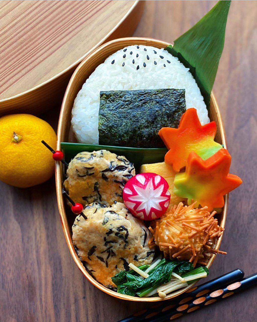 Autumn themed bento with onigiri rice ball