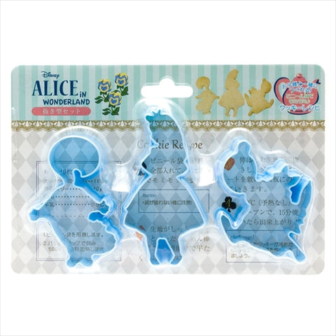 Cookie Mold | Alice in Wonderland by Yaxell - Bento&co Japanese Bento Lunch Boxes and Kitchenware Specialists