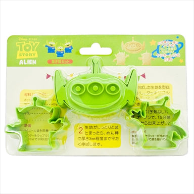 Cookie Mold | Aliens by Yaxell - Bento&co Japanese Bento Lunch Boxes and Kitchenware Specialists