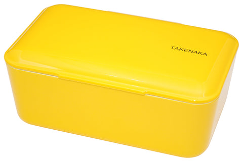 Expanded Bento Box | Daffodil Yellow by Takenaka - Bento&co Japanese Bento Lunch Boxes and Kitchenware Specialists