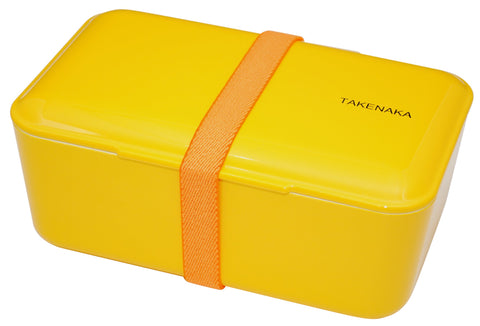 Expanded Bento Box | Daffodil Yellow by Takenaka - Bento&con the Bento Boxes specialist from Kyoto
