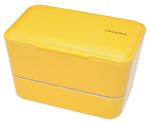Expanded Double Bento Box | Daffodil Yellow by Takenaka - Bento&con the Bento Boxes specialist from Kyoto