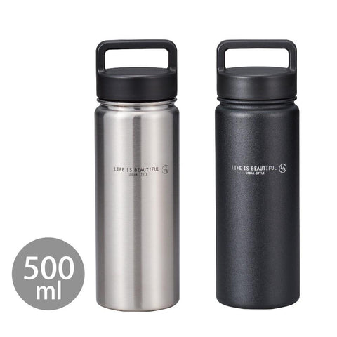 Life is Beautiful Stainless Steel Bottle | Silver by Showa - Bento&co Japanese Bento Lunch Boxes and Kitchenware Specialists