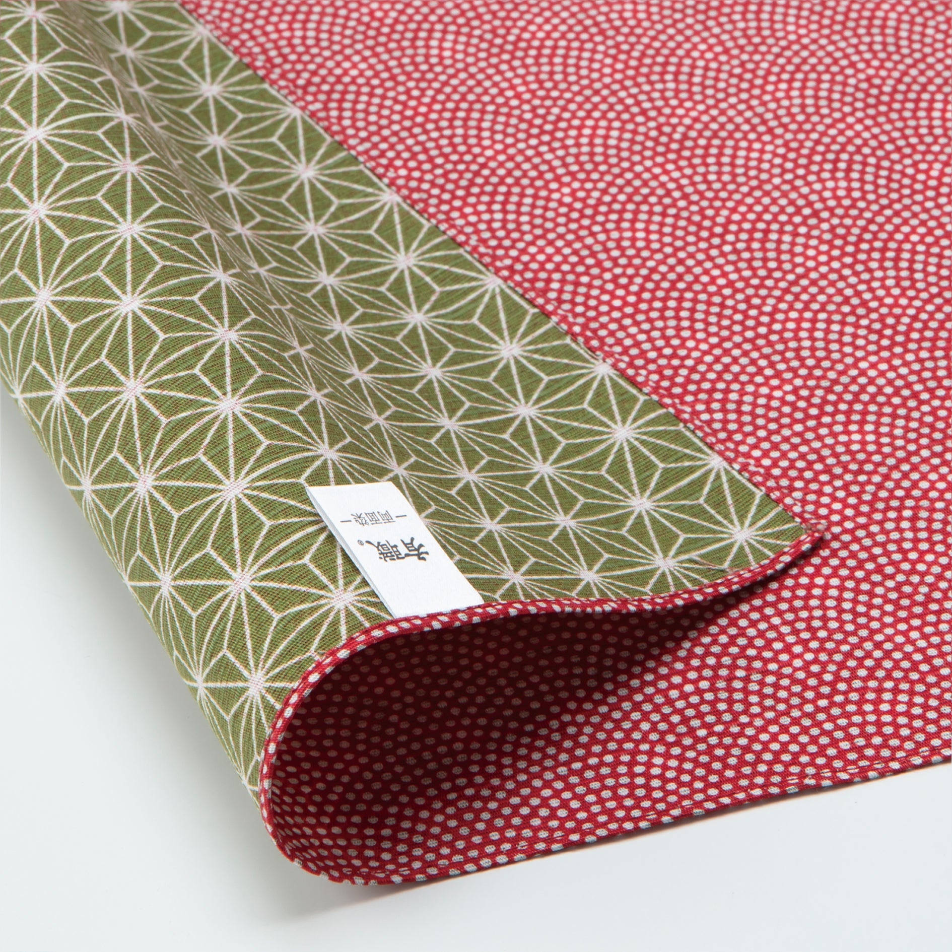 Double Sided Furoshiki Wrapping Cloth | Asanoha Nami Red & Green by Sanyo Shoji - Bento&co Japanese Bento Lunch Boxes and Kitchenware Specialists