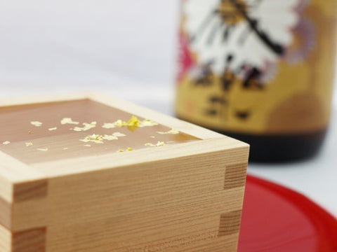 Edible Gold Leaf Flakes Bamboo Dispenser by Horikin - Bento&co Japanese Bento Lunch Boxes and Kitchenware Specialists
