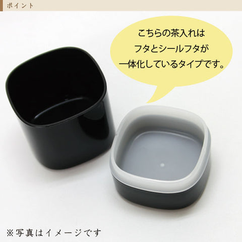 Tea Box Usagi hills | Black by Hakoya - Bento&co Japanese Bento Lunch Boxes and Kitchenware Specialists