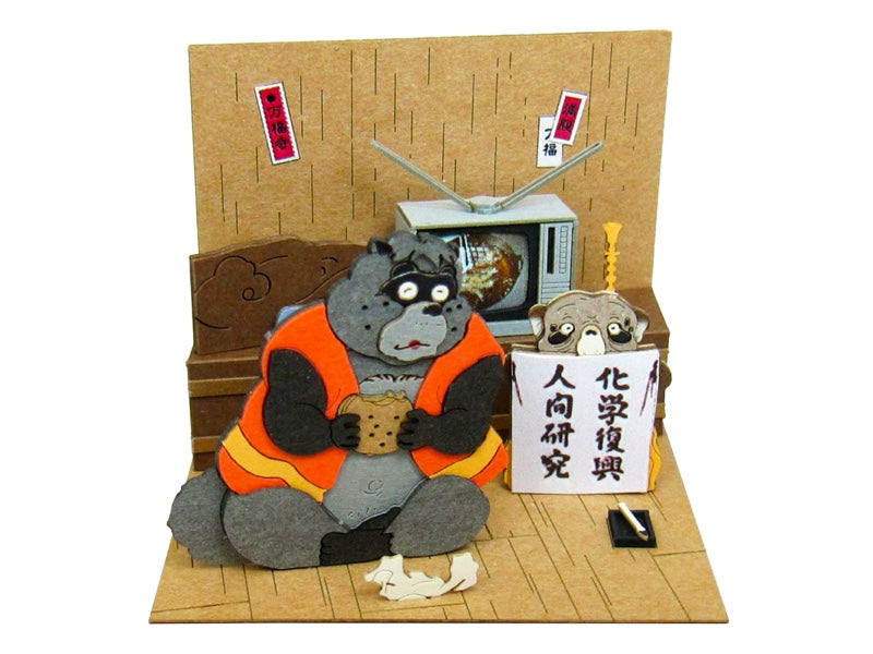 Miniatuart | Pom Poko : The concertation by Sankei - Bento&con the Bento Boxes specialist from Kyoto