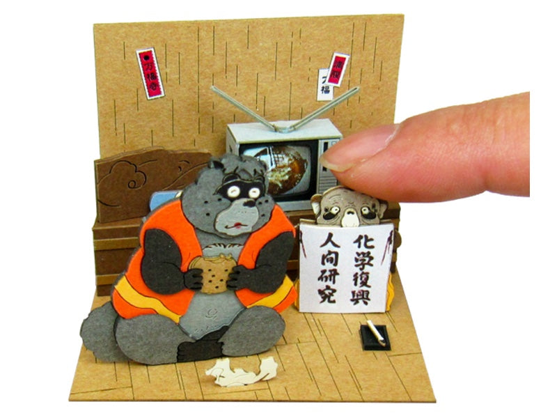 Miniatuart | Pom Poko: The Concertation by Sankei - Bento&co Japanese Bento Lunch Boxes and Kitchenware Specialists