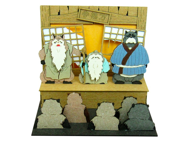 Miniatuart | Pom Poko: The Meeting