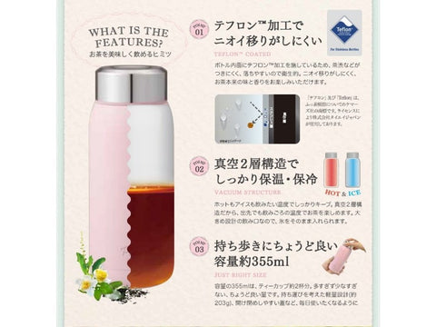 Perle Tea Bottle | Pink