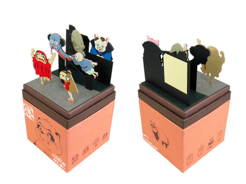 Miniatuart | Pom Poko : The ghost parade by Sankei - Bento&con the Bento Boxes specialist from Kyoto