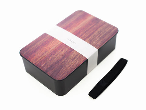 Woodgrain One Tier Bento Box 800ml | Rosewood by Hakoya - Bento&co Japanese Bento Lunch Boxes and Kitchenware Specialists