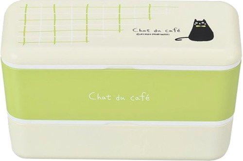 Chat du Cafe Rectangle Bento Box | Green by Showa - Bento&co Japanese Bento Lunch Boxes and Kitchenware Specialists