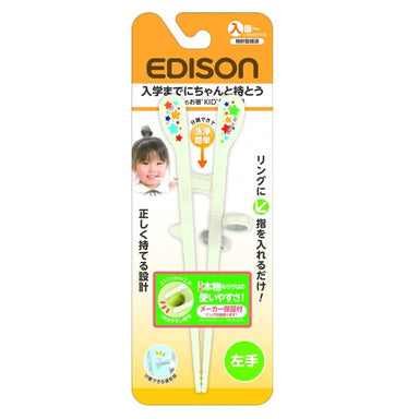 Kids Training Chopsticks White | Stars (Left Handed) by edison - Bento&co Japanese Bento Lunch Boxes and Kitchenware Specialists