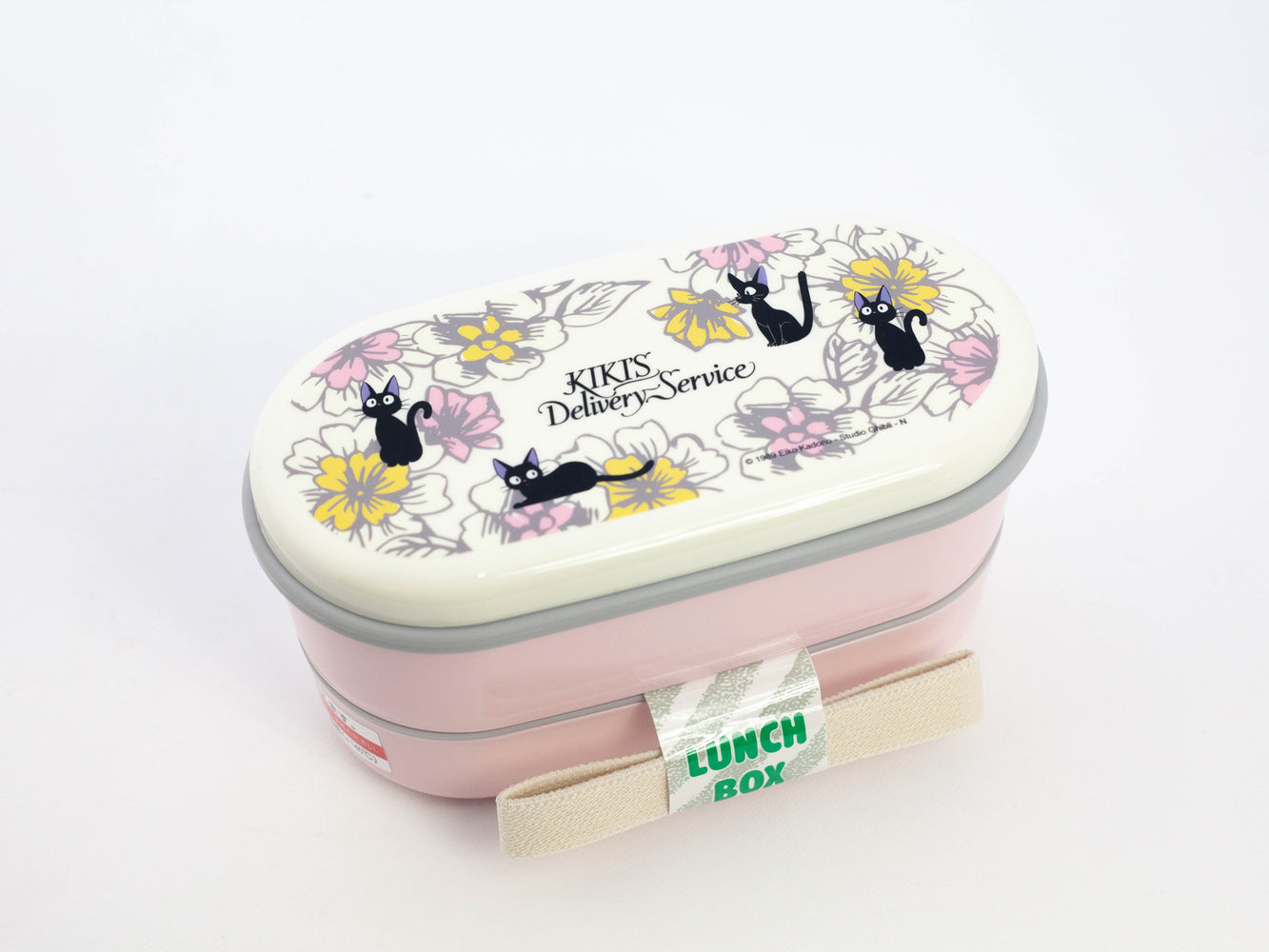 Jiji Elegance Oval Bento Box 630ml