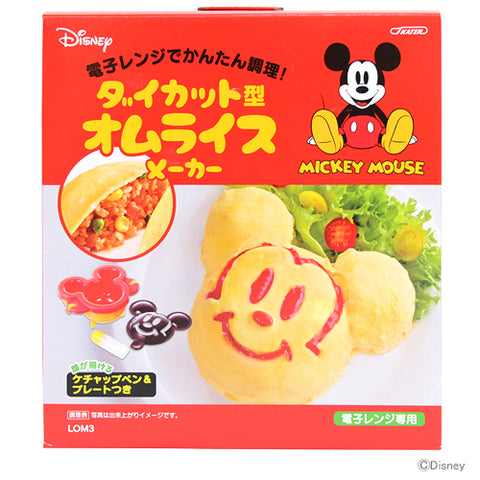 Japanese Omelette Maker | Die-Cut Mickey Mouse by Skater - Bento&co Japanese Bento Lunch Boxes and Kitchenware Specialists
