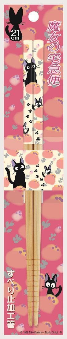 Jiji Rose Bamboo Chopsticks by Skater - Bento&co Japanese Bento Lunch Boxes and Kitchenware Specialists