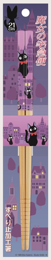 Jiji in the City Bamboo Chopsticks by Skater - Bento&co Japanese Bento Lunch Boxes and Kitchenware Specialists