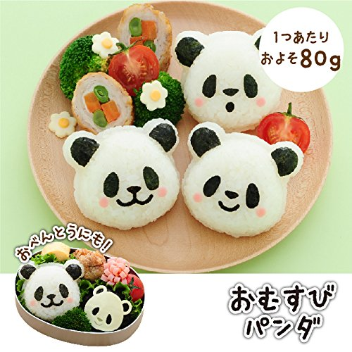Omusubi Panda Mold Set by Arnest - Bento&con the Bento Boxes specialist from Kyoto