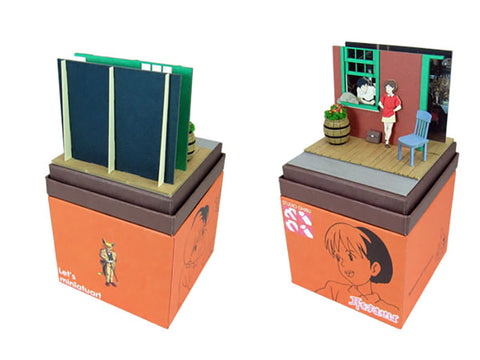 Miniatuart | Whisper of the Heart : Welcome to the World store by Sankei - Bento&con the Bento Boxes specialist from Kyoto