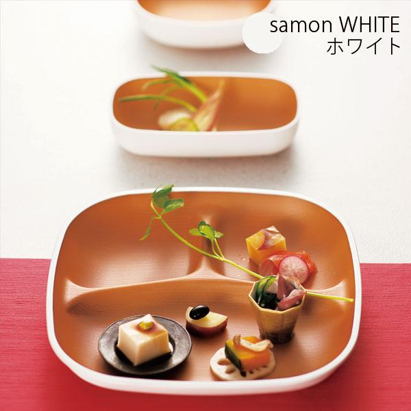 Samon Lunch Tray | White by Hakoya - Bento&co Japanese Bento Lunch Boxes and Kitchenware Specialists