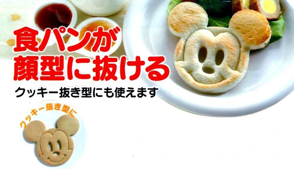 Bread Cutter | Mickey Mouse by Skater - Bento&co Japanese Bento Lunch Boxes and Kitchenware Specialists