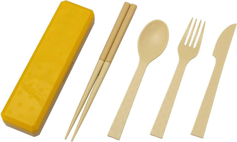 GO OUT Cutlery | Mustard
