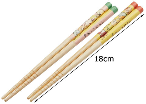 Sumikko Gurashi Bamboo Chopsticks 2 Piece Set 18cm by Skater - Bento&co Japanese Bento Lunch Boxes and Kitchenware Specialists