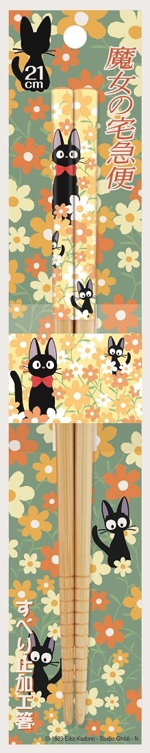 Jiji Flower Bamboo Chopsticks by Skater - Bento&co Japanese Bento Lunch Boxes and Kitchenware Specialists