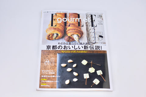 ELLE Gourmet Japan | January 2018 (with calendar) by Bento&co - Bento&con the Bento Boxes specialist from Kyoto