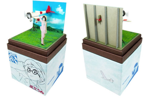 Miniatuart | The Wind Rises : Jirô's Creation by Sankei - Bento&con the Bento Boxes specialist from Kyoto