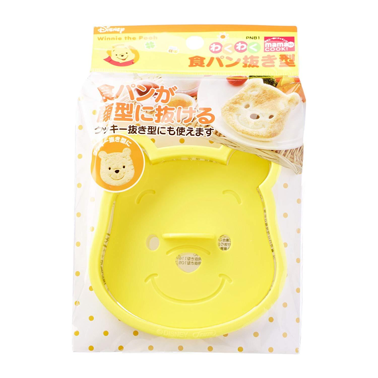 Bread Cutter | Winnie the Pooh by Skater - Bento&co Japanese Bento Lunch Boxes and Kitchenware Specialists