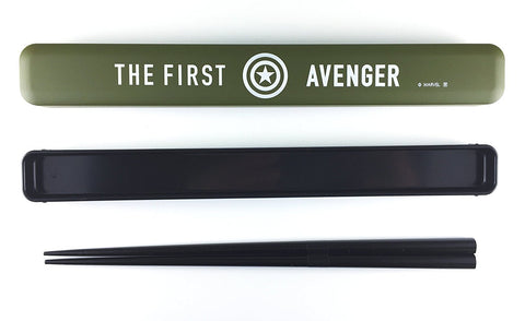 Avengers Captain America Chopstick Case- Green and Black by Yaxell - Bento&co Japanese Bento Lunch Boxes and Kitchenware Specialists