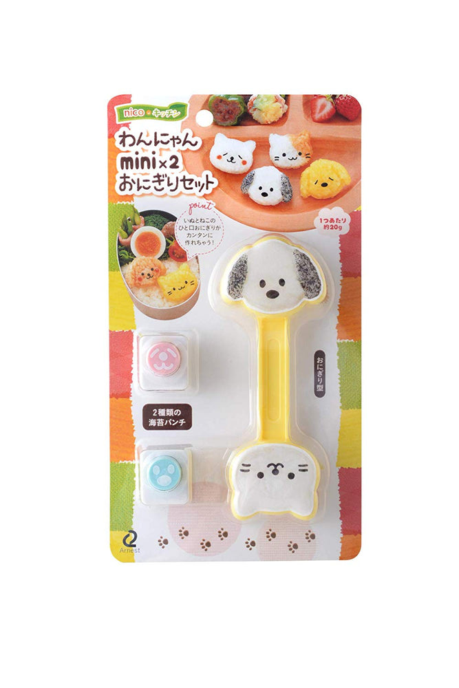 Dog & Cat Mini Onigiri Mold by Arnest - Bento&co Japanese Bento Lunch Boxes and Kitchenware Specialists
