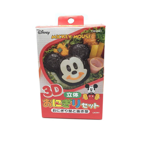 3D Onigiri Set | Mickey Mouse by Skater - Bento&co Japanese Bento Lunch Boxes and Kitchenware Specialists